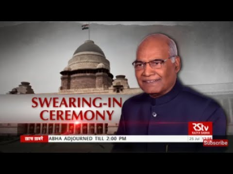 Swearing-in ceremony | 14th President of India- Sh.Ram Nath Kovind