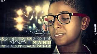 اغنية عمر الحزن ما كان اختياري && غناء مروان مانو