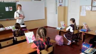 Урок во втором классе
