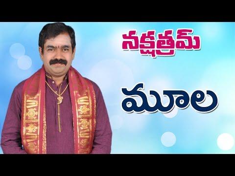 MOOLA Nakshatram