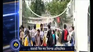 TIGHT SECURITY IN PRESIDENCY COLLEGE ON ACCOUNT OF STUDENT UNION ELECTION