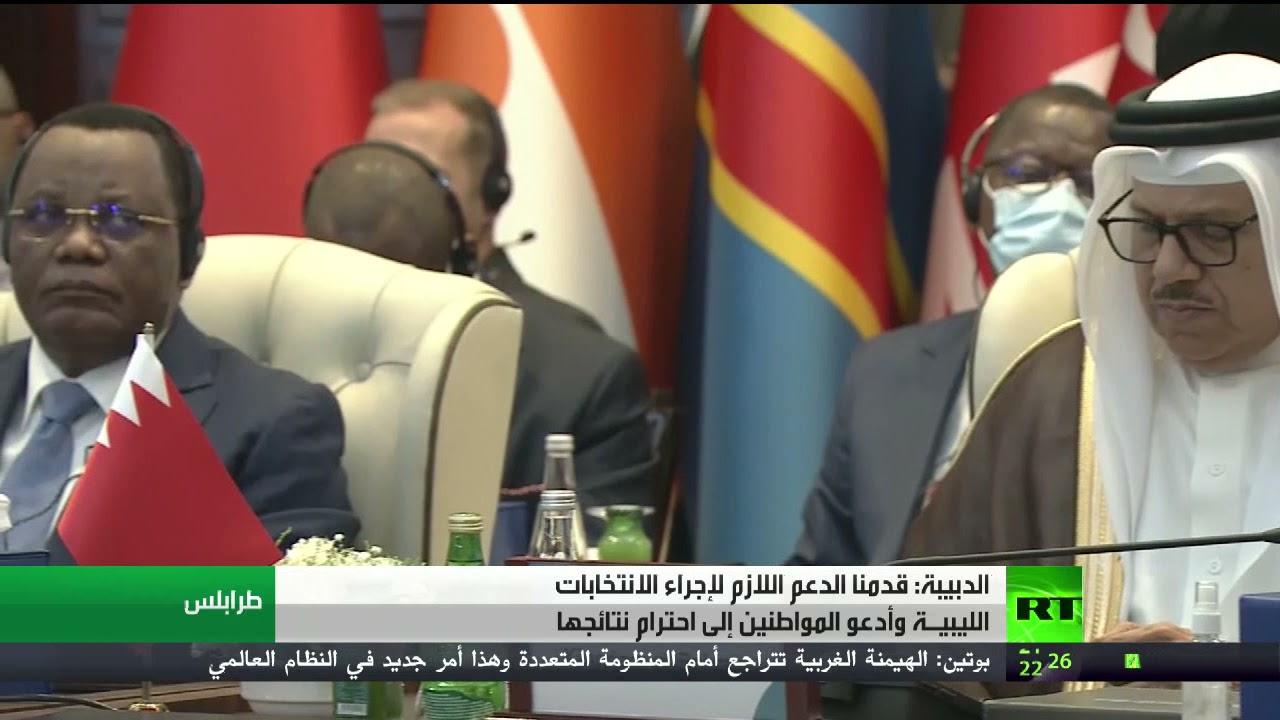 الدبيبة: قدمنا الدعم اللازم لإجراء الانتخابات الليبية وأدعو المواطنين إلى احترام نتائجها  - نشر قبل 5 ساعة
