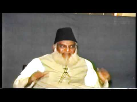 Creation of the Universe - Dr. Israr Ahmed