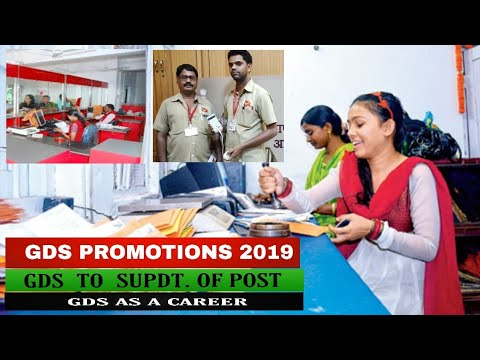 GDS PROMOTION 2019 | GDS TO SUPDT. OF POST | PA/SA | MTS