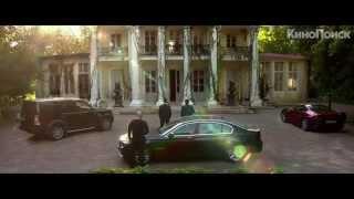 «Легок на помине» (2014) Смотреть онлайн новое кино с Гариком Харламовым