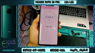 #Hard_Reset #Huawei Mate 20 Pro