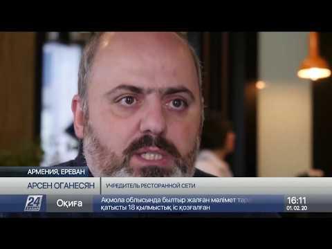 Запрет на ввоз китайских продуктов введен в Армении