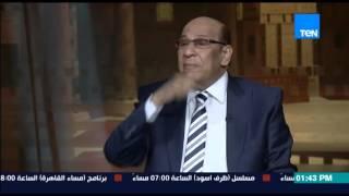 """الكلام الطيب - د/عبد الباسط محمد سيد يوضح الإعجاز فى الطب النبوي بإستخدام """"حب الرشاد"""""""