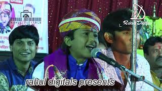 suresh lohar live bhajan 2017 rajisthani super hith bhajan in bangalore