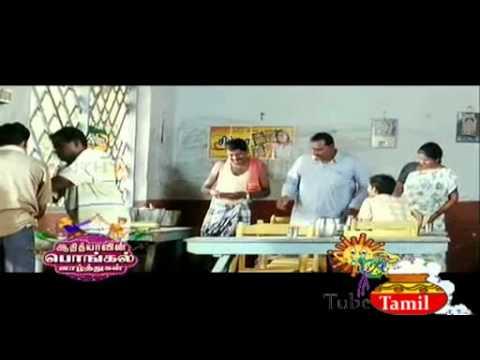 Vadivelu Special 14 01 2013   Adithya TV Show