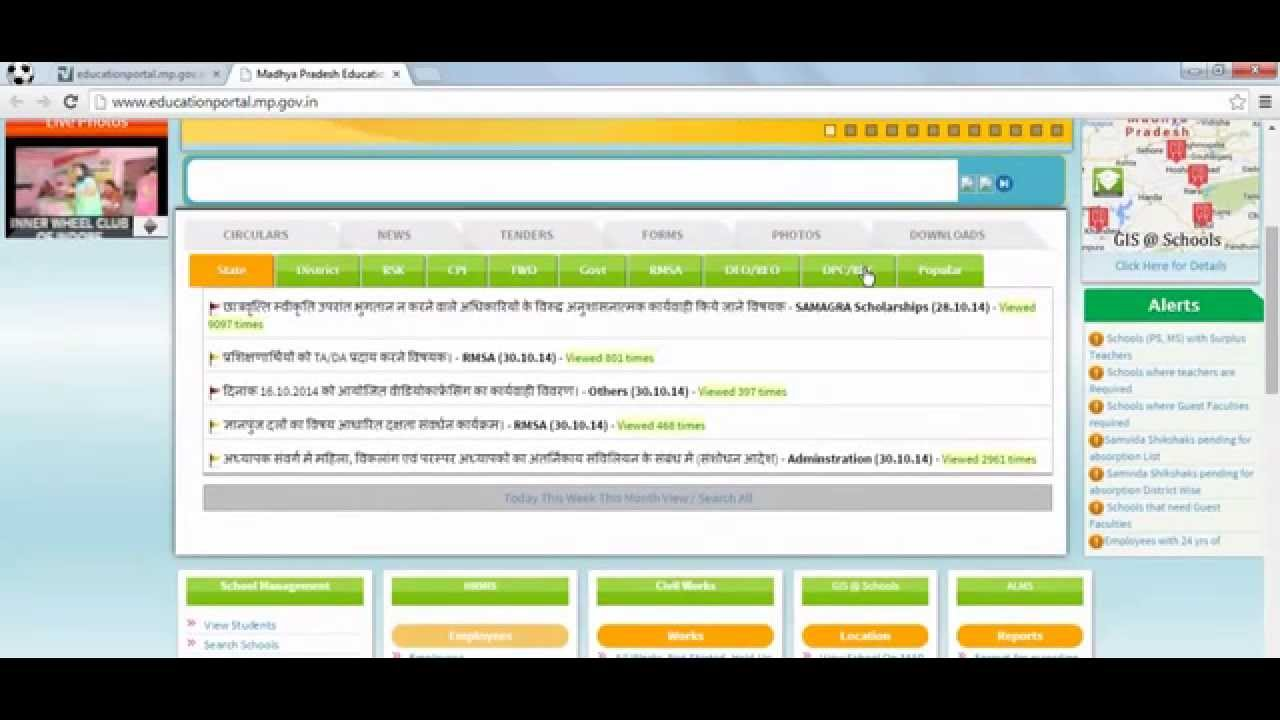 Education Portal MP Salary Slip Download Process For Teachers By  Www.examresultinfo.com   YouTube  Payslip Free Download