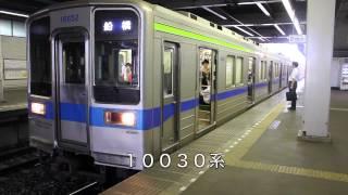 【東武野田線】新鎌ケ谷駅を行き来する車両