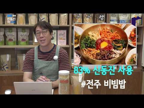 유기농쌀 추천