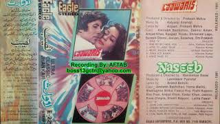 lawaris-movie-all-songs-with-eagle-jhankar-80s-songs