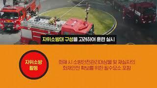 대전보훈요양원 시설안전교육 (2021.02.08)