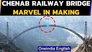 Chenab Railway Bridge: World's highest railway bridge | All you need to know | Oneindia News