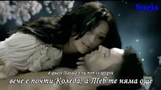 Laura Pausini •♥• E mi manchi amore mio •♥• Липсваш Ми, Любов Моя 🌹 Lyrics