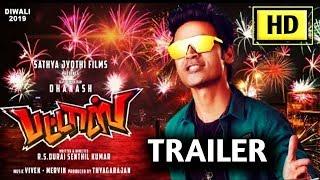 PATTAS - Official Trailer | Dhanush | Durai Senthil Kumar | Fan Made | Jai Tamil Entertainment
