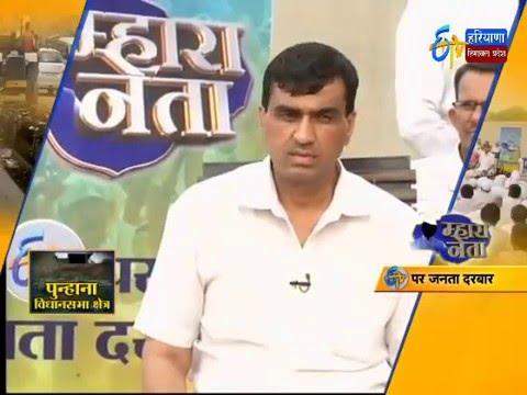 Mhara Neta-Rahish Khan-Punhana Constituency-Haryana-On 23rd April 2016