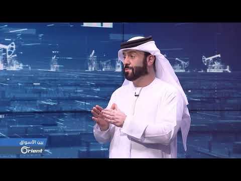 الخطوات التي تسبق الاستثمار في البورصة - بين الاسواق  - 21:53-2018 / 10 / 12