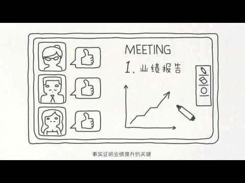 QQ for MAC 无尽探索 不止想象