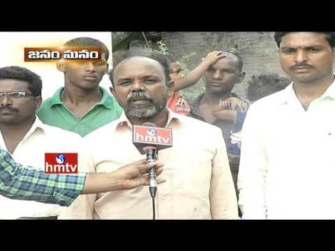 Coastal Fishermen Problems | Machilipatnam Port Development | HMTV Janam Manam