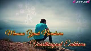#love_failure_status  manasa yendi norukkura varthaiyala erikkura love failure status tamil