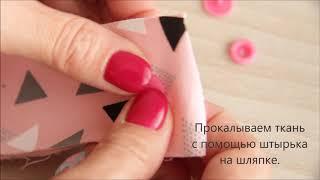 Обзор на пластиковые кнопки