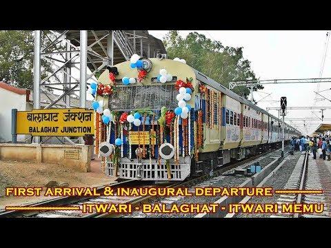 Itwari - Balaghat - Itwari MEMU | First Arrival & Inaugural Departure | Balaghat Junction
