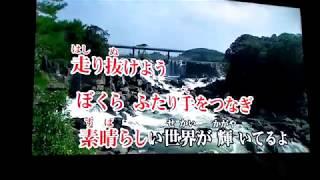 吉村由美 - 愛のオーラ