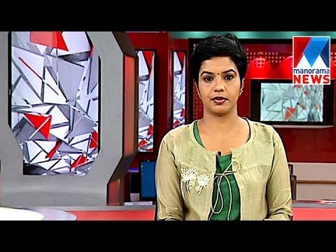 പ്രഭാത വാർത്ത | 8 A M News | News Anchor Nisha Jeby | May 18, 2017 | Manorama News