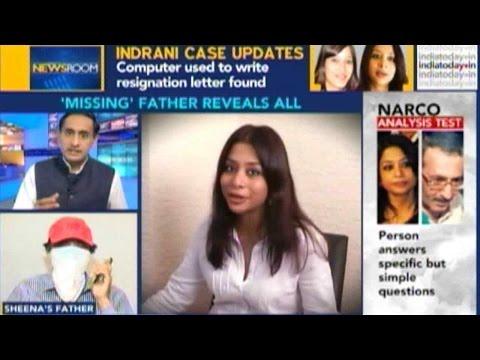 Newsroom: Indrani Mukherjee's First Husband Reveals All