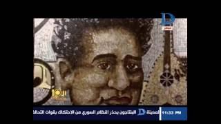 العاشرة مساء| شاهد ماذا فعل الإهمال في منزل فنان الشعب سيد درويش ..