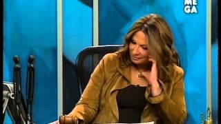 Caso Cerrado Estelar - Regresó Con Una Argentina (1/2)