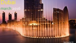 Dubai Fountain march 2016 @ Celine Dion & Josh Groban Live
