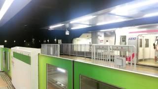 京王線8779F区間急行 橋本行 京王線新宿駅発車シーン