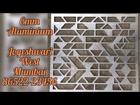 6mm Aluminium cnc router cutting