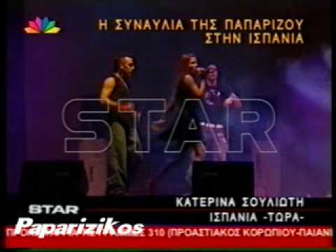 helena-paparizou---live-in-spain-[2005]