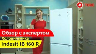 видеообзор холодильника indesit ib 160 r с экспертом м видео