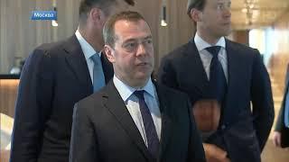 Смотреть видео Дмитрий Медведев осмотрел комплекс в «Москва Сити», куда переезжают несколько министерств онлайн