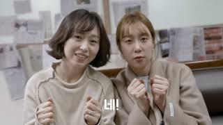 구정마루 ON!! 유튜브 시작 사건의 전말 _ ( feat.발연기 )