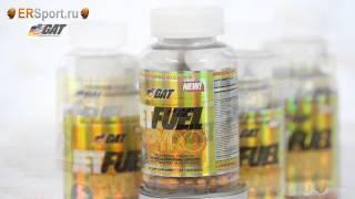 Спортивное питание  Спортивные добавки  Про GAT Jet Fuel PYRO Liquicaps От Марины