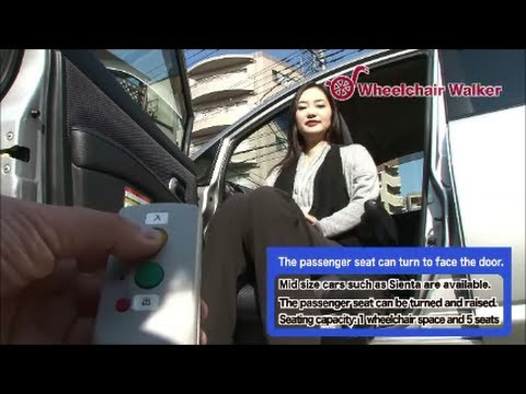 Wheelchair Walker (ENG Ver.)  Rental Car Services For Disabled People