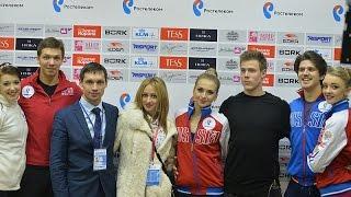 Чемпионат России по фигурному катанию 2016. Пресс-конференция