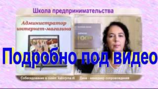 видео подработка барнаул с ежедневной оплатой для женщин