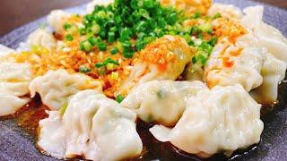 よだれ水餃子|こっタソの自由気ままに【Kottaso Recipe】さんのレシピ書き起こし