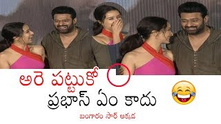 Prabhas and Shraddha Kapoor CUTE Conversation | Saaho Telugu Trailer Launch | Daily Culture
