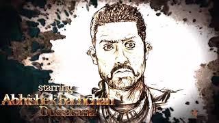 Ss rajamouli mahabharat cast video clip