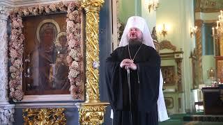 Слово митрополита Ферапонта в Неделю 5-ю Великого поста