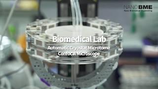 IBS CNM & Nano BME Main Fa…